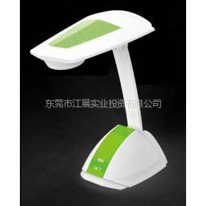 零碳专业灯创意礼品 个性环保健康礼品 员工福利礼品台灯 广告促销