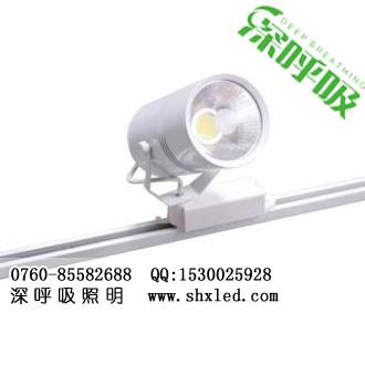 LED轨道灯生产厂家就在中山古镇LED轨道灯LED生产厂家