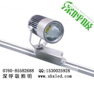 深呼吸LED轨道灯厂家提供大功率LED轨道灯及小功率LED轨道灯