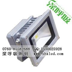 深呼吸LED投光灯生产厂家专业提供LED泛光灯LED投光灯