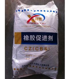 温州橡胶促进剂CZ(CBS)价格