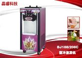 厦门甜筒冰淇淋机,牛奶冰淇淋机