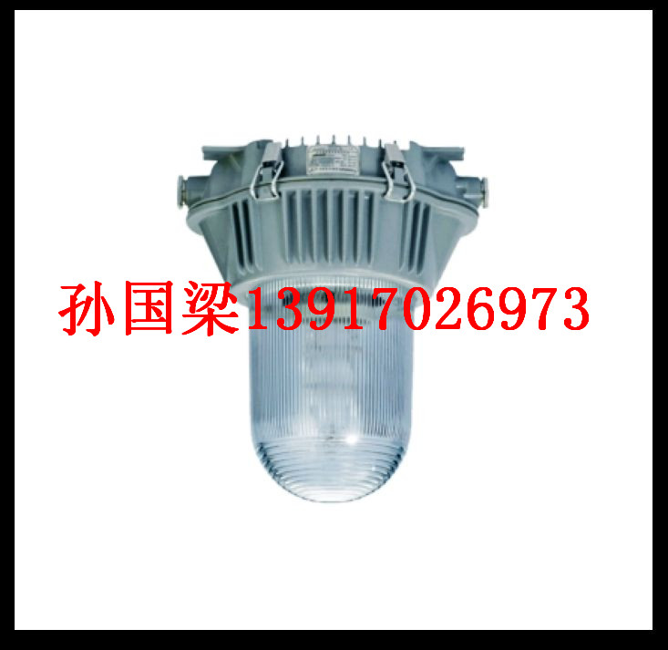 NFC9180-防眩泛光灯-NFE9180