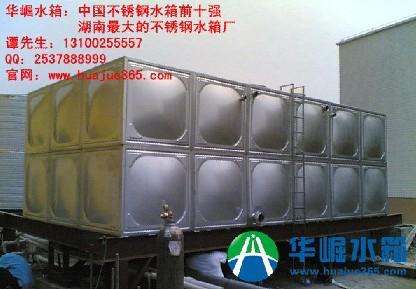 长沙不锈钢水箱公司组合式不锈钢水箱如何维修