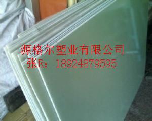 吉林3240玻璃纤维环氧板,环氧棒。