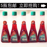 甲醇燃料添加剂解决冷启动