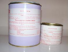 托马斯环氧树脂电子元器件耐高温灌封胶(THO4054)