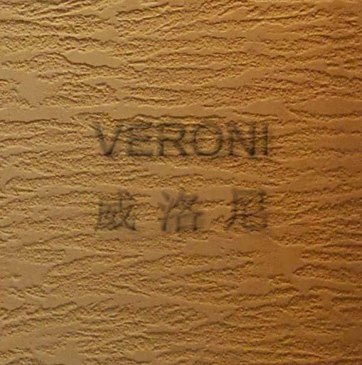 仿木纹漆 仿古涂料 水性漆 威洛尼装饰公司