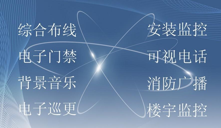 提供重庆弱电系统,弱电工程设计施工