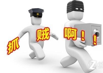 提供重庆报警系统,防盗报警系统设计施工