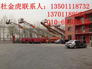 北京志成发电机租赁有限公司的形象照片