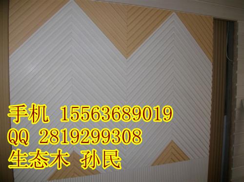绿可生态木墙板效果图