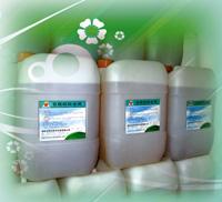 有机硅防水剂(建筑工程防水材料)