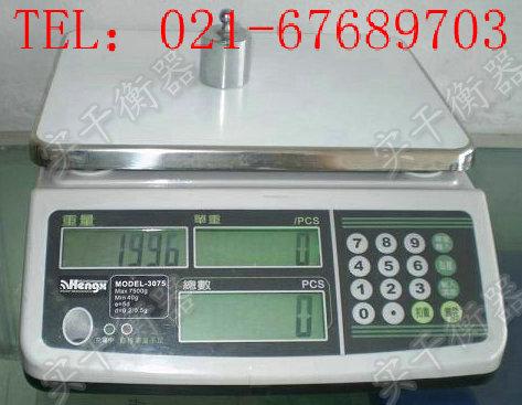 1.5公斤防水等级IP68电子桌秤★