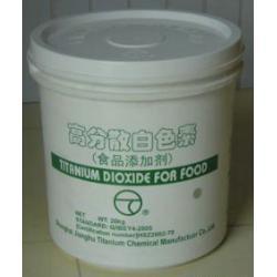 白色素二氧化钛着色剂乳制品用