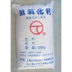 钙制品甜菊糖用食品级氢氧化钙