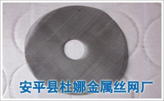 铁铬铝网厂家发布多种高温合金丝网