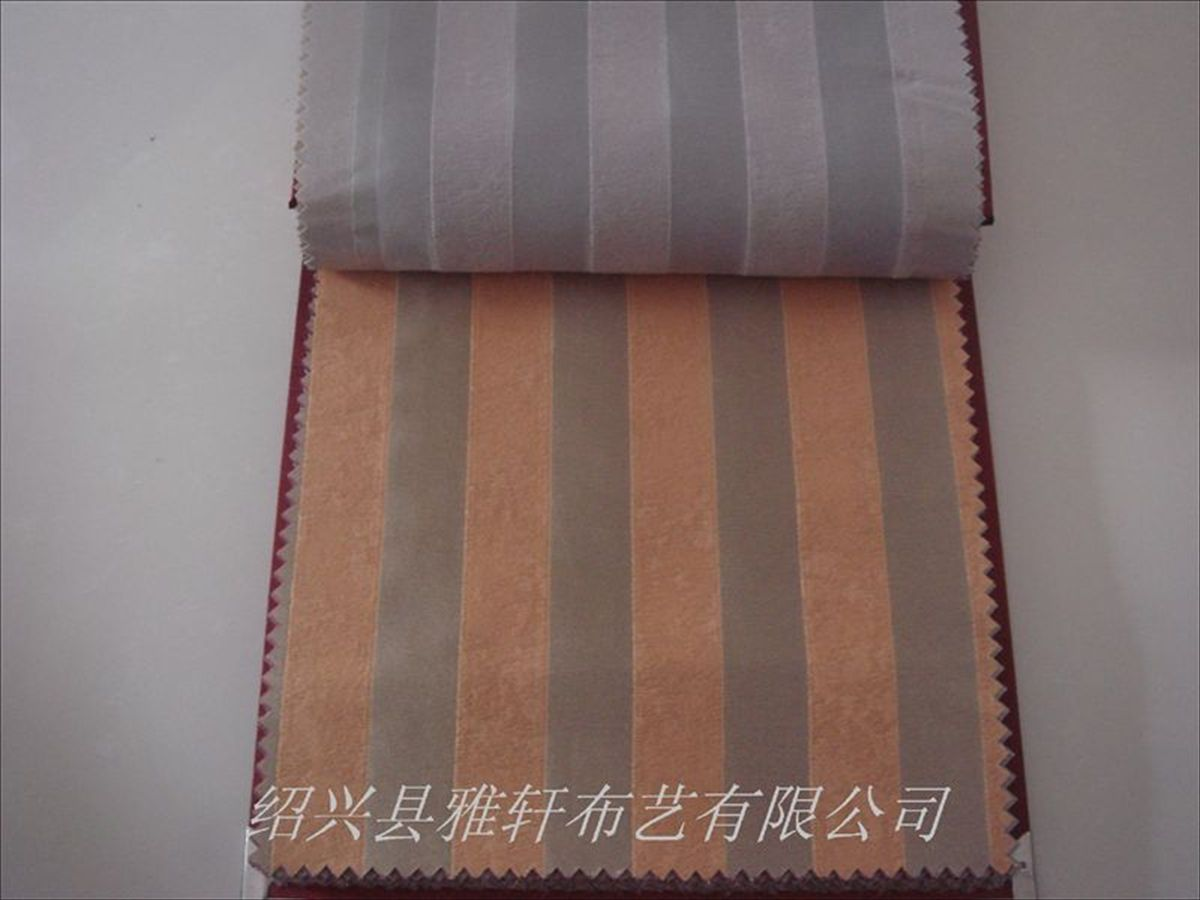 毛条遮光布批发双面麂皮绒遮光布环保窗帘布