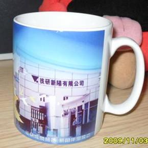 内江陶瓷杯,内江广告杯定做,高白瓷水杯,广告礼品