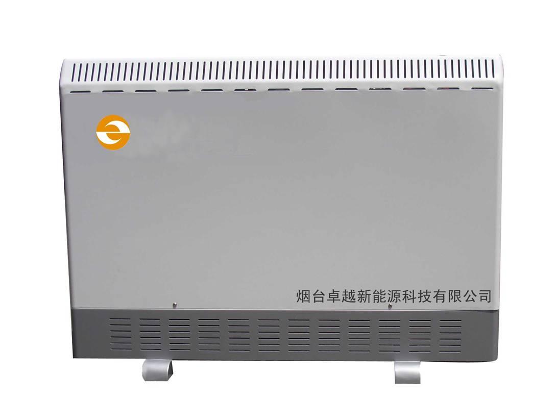 全新固体蓄热锅炉 固体储能供暖厂家