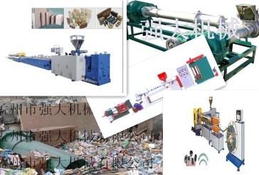 环保型静电分离器,线路板回收设备,环保型静电分离器