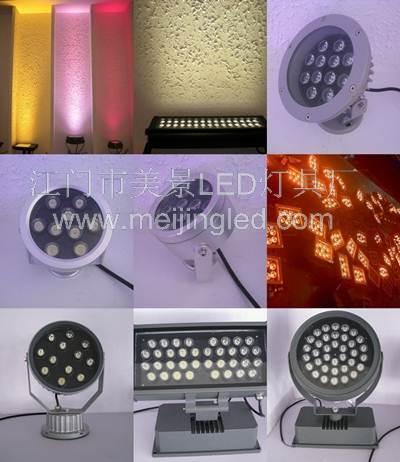 圆形36W大功率LED投光灯黄光LED园林绿化灯