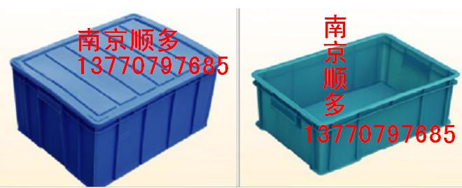 南京塑料周转箱.塑料零件盒,南京塑料箱