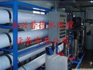 嘉兴普德水处理设备有限公司的形象照片