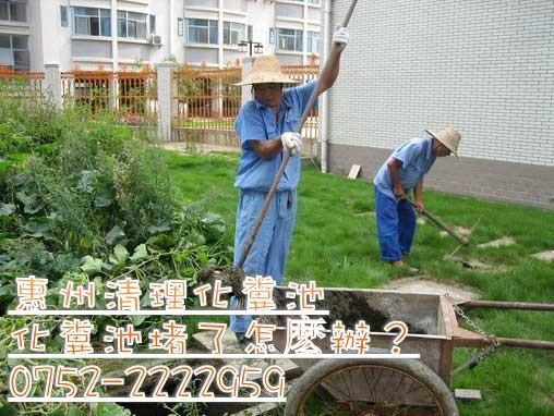惠州通厕所厕所防水施工要具备哪些条件