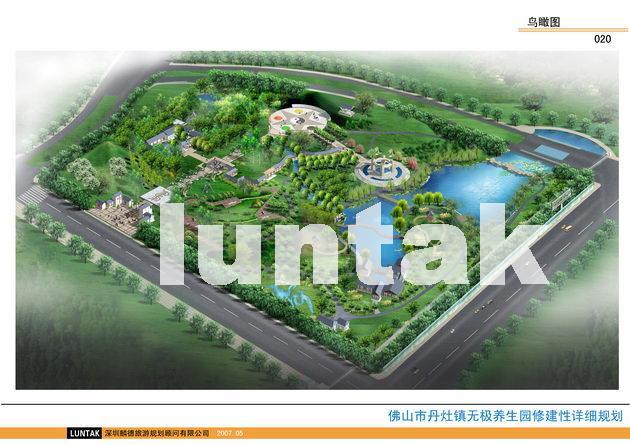 生态旅游规划——洛宁金门绿竹风情园旅游总体规划