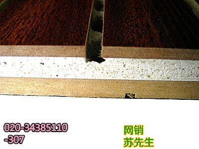 福建酒店内墙材料木质合成密度板开槽吸音lys53贴面槽