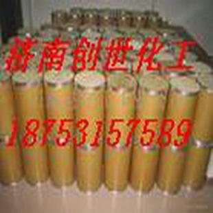荧光增白剂供应,荧光增白剂价格,量大从优
