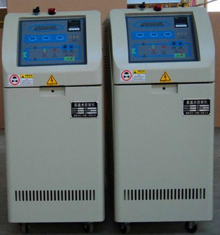 水加热器,水式模温机,模具控温机