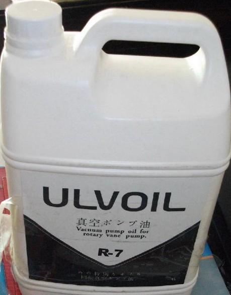 爱发科R-80真空泵润滑油