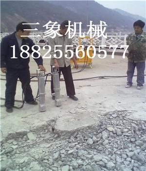 供应:矿山开采液压劈裂机,液压分裂机,钢筋混凝土破裂机