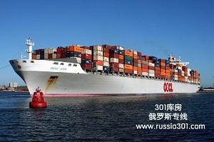 俄罗斯货运专线  包税双清