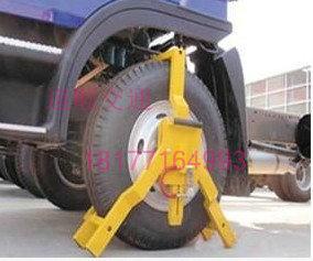 广东防撬安装破胎器重型车专用车轮锁