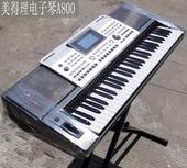 美得理电子琴 A800