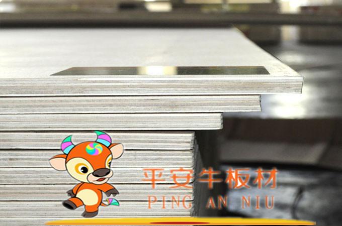 平安牛板材 高档柳桉芯多层板批发PVC 杨木面  UV漆面多层板