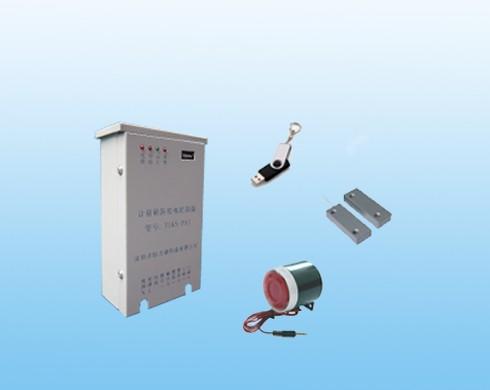 远程防窃电监测管理系统