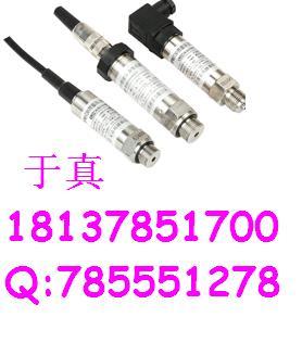 防爆压力变送器 MPM489 进口品牌 价格