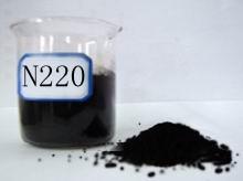 橡胶炭黑n220,湿法炭黑n220,炭黑220