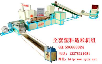 主副机双过滤系统120双螺杆分体式废旧塑料再生造粒机组