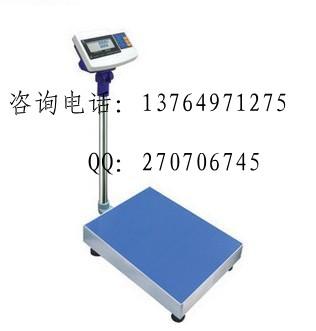 英展AWH-TW-FSB 150公斤电子秤价格