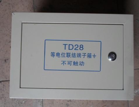 郑州TD28防爆等电位端子箱