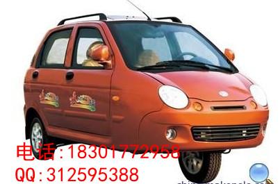 特价莱宝驰-mini型微型车7500元