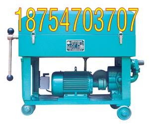 板框式滤油机-节油回收器