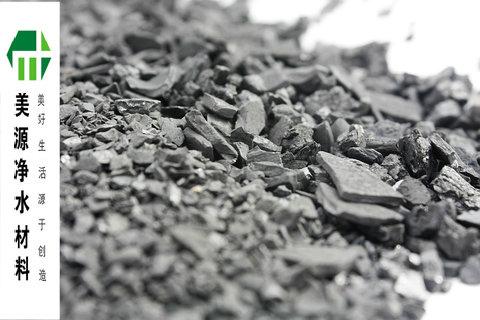 深圳工银椰壳滤料,椰壳活性炭价格,椰壳厂家