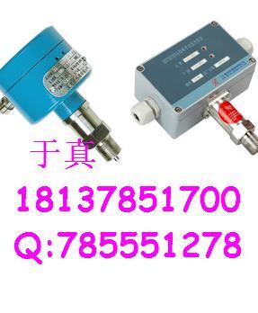MPM/MDM580型压力开关,电子式压力开关