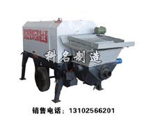 铺地暖专用布料机  细石混凝土高压输送泵 川崎细石泵